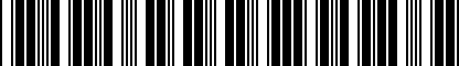 Barcode for DRG007893