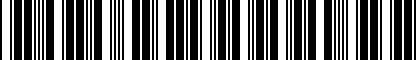 Barcode for DRG012267